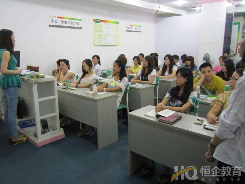 兴义恒企会计证培训-晚班课堂